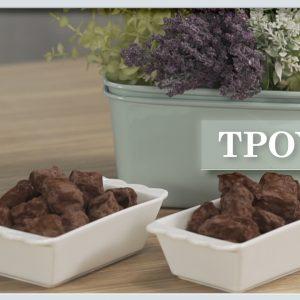 Γαλλικές Tρούφες Σοκολάτας