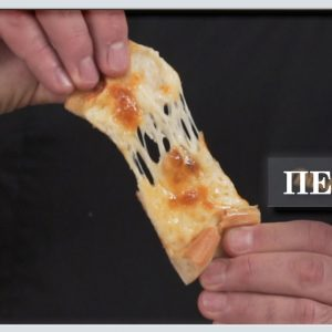 Fluffy peinirli - pizza boat